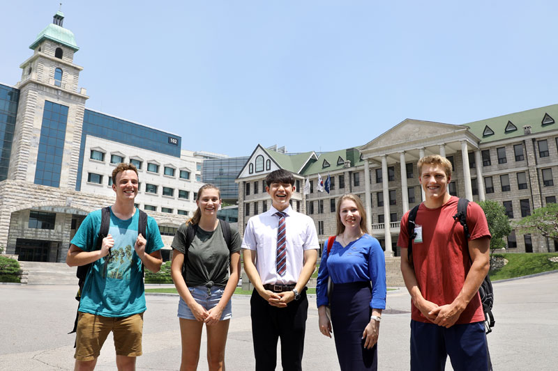 Students at Hanyang International Summer School